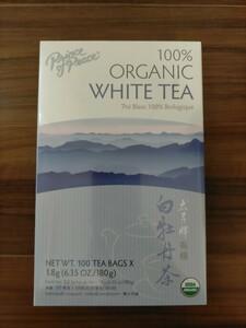 オーガニック ホワイトティー 白茶 100包