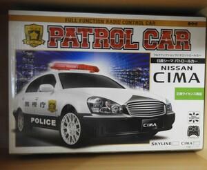 ラジコン 日産パトカー シーマ(CIMA)