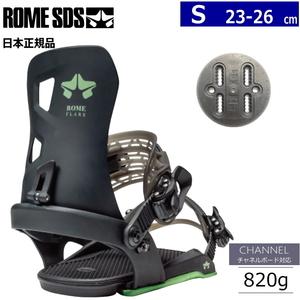Sサイズ 20-21 ROME SDS FLARE カラー:BLACK スノーボード バインディング ビンディング レディース ローム フレイル 型落ち 日本正規品