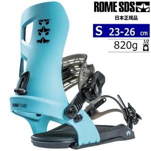 21-22 ROME SDS FLARE カラー:TEAL Sサイズ レディース スノーボード バインディング ビンディング ローム フレア 日本正規品