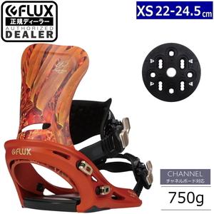 XSサイズ 20-21 FLUX GS カラー:BOTANICAL ORANGE スノーボード バインディング ビンディング レディース フラックス 型落ち 日本正規品