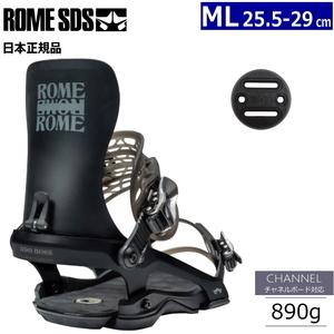 MLサイズ 20-21 ROME SDS 390 BOSS カラー:BLACK スノーボード バインディング ビンディング メンズ ローム ボス 型落ち 日本正規品