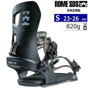 21-22 ROME SDS FLARE カラー:BLACK Sサイズ レディース スノーボード バインディング ビンディング ローム フレア 日本正規品