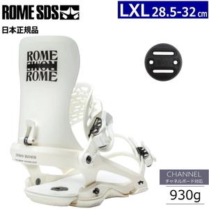L-XLサイズ 20-21 ROME SDS 390 BOSS カラー:WHITE スノーボード バインディング ビンディング メンズ ローム ボス 型落ち 日本正規品