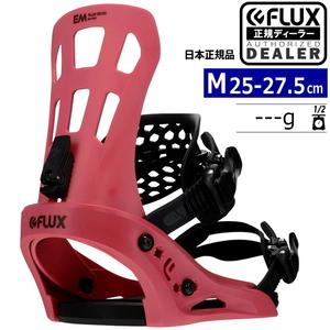 21-22 FLUX EM カラー:RED Mサイズ メンズ スノーボード バインディング ビンディング フラックス イーエム 日本正規品
