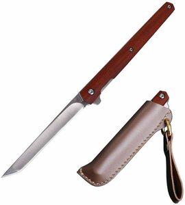 【新品 送料無料】Dcenrun フォールディングナイフ 折りたたみナイフ サバイバルナイフ アウトドアナイフ バーベキュー 山歩き