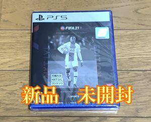 FIFA 21 ps5 NXT LVL EDITION PS5 サッカー fifa21