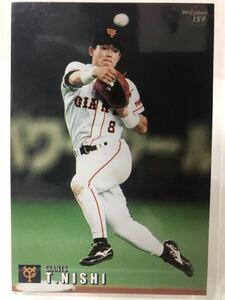 仁志敏久 159 カルビー プロ野球チップス 99 読売巨人軍