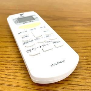 DAIKIN ダイキン エアコン用リモコン ARC446A4