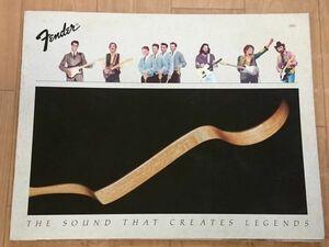 『Fender(フェンダー) 日本語版 GUITAR & AMPLIFIERS カタログ THE SOUND THAT CREATES LEGENDS 1982年』山野楽器 /ジミヘンドリックス 他