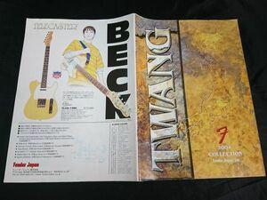 『Fender(フェンダー)TWANG ギターカタログ 2004年』FENDER JAPAN /ストラトキャスター/テレキャスター/JAZZ BASS/MUSTANG BASS 他