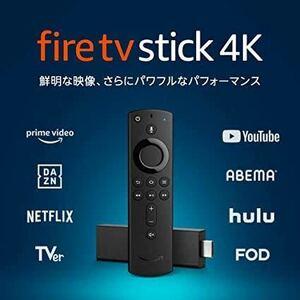 Amazon Fire TV Stick 4K Alexa対応 音声認識リモコン付属 最新モデル アマゾン ファイア ティービースティック 新品 未使用 送料 無料