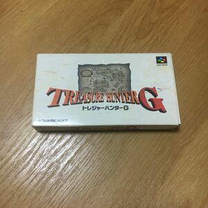 【送料無料】 SFC トレジャーハンターG & ファイナルファンタジー6 2本セット