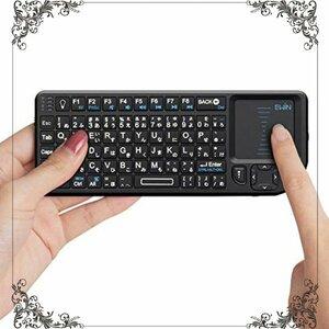 未使用/送料込です。Ewin キーボード ワイヤレス ミニ 2.4GHz 無線 keyboard mini Wireless 日本