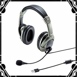 未使用/送料込です。サンワサプライ USBヘッドセット ノイズキャンセリングマイク採用 Skype ZOOM対応 MM-HSU10
