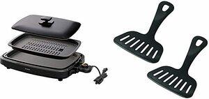 新品ブラック アイリスオーヤマ ホットプレート 焼肉 平面 プレート 2枚 蓋付き ブラック APA-136-B +EVGQ