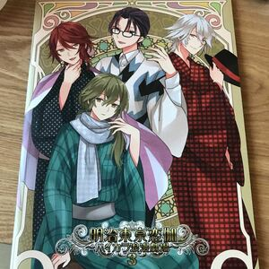 Meiji Tokyo Renka ....2015 year is squid la.. theater 3 pamphlet (. river large .,KENN, bird sea .., Okamoto confidence ., Fukuyama ., Tachibana ..., forest river ..)