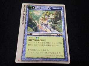 モンスターコレクション TCG カード 極稀 ドライアド モンコレ