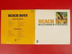 ◇英盤 ビーチボーイズ The Beach Boys/Wild Honey Friends/2LP、ESTSP14