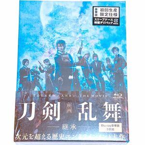 映画刀剣乱舞 Blu-ray 豪華版 初回限定仕様