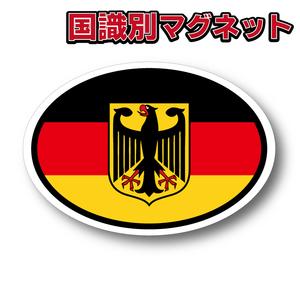 0cM-Mg■ビークルID/ドイツ国旗+国章マグネットステッカー Mサイズ 8.5x12cm■屋外耐候耐水 磁石仕様 車に☆ヨーロッパ EU