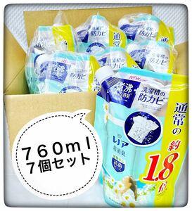 【消臭剤7袋】レノア抗菌ビーズ部屋干しDX詰替 ※匿名配送&送料込