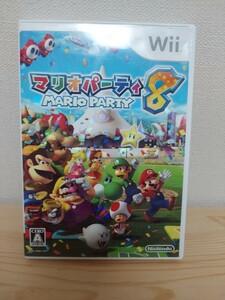 Wii マリオパーティ8 中古ソフト