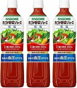 カゴメ 野菜ジュース 低塩スマートPET 720ml×;3本