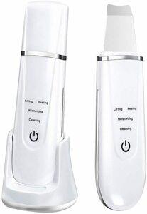 ウォーターピーリング 美顔器 【進化型 充電スタンド付き & ワイヤレス充電 】 超音波ピーリング スマートピール EMSマッサージ