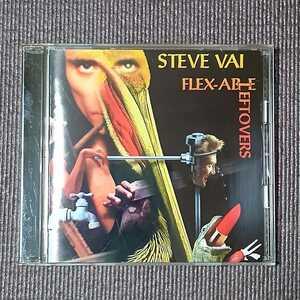 STEVE VAI - FLEX-ABLE LEFTOVERS 国内盤 帯なし スティーブヴァイ フランク・ザッパ アルカトラス 送料無料 即決 迅速発送