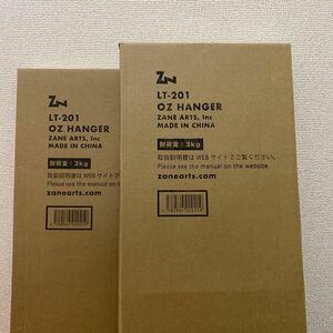 【新品】2個セット OZ HANGER オズハンガー ZANEARTS LT-201 ゼインアーツ ランタン スタンド