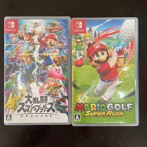 大乱闘スマッシュブラザーズSPECIAL マリオゴルフスーパーラッシュ Nintendo Switch ニンテンドースイッチソフト