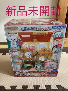 [ new goods unopened ]. loquat .. toy poodle . swing. ...