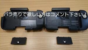 ★値下げ★ 3DS用 ニンテンドー3DS専用拡張スライドパッド ニンテンドー 拡張スライドパッド ニンテンドー 3DS