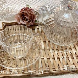 オシャレなティーセット ガラスのティーポット+ガラスのティーカップ&ソーサー新品