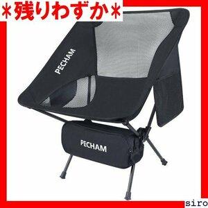 残りわずか PECHAM 一年 収納袋付属 耐荷重150kg 登山 お釣り キング 折りたた キャンプ椅子 アウトドアチェア 2