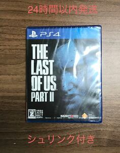 THE LAST OF US 2 シュリンク付き ps4 PS4