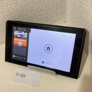 ニンテンドースイッチ Nintendo Switch HAC-001 2017年製 未対策機 cfw 旧型 読込OK 初期化済 本体のみ 任天堂 YO-839