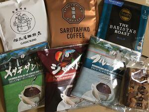 ドリップコーヒー6種 猿田彦 但馬屋珈琲店 HIROコーヒー ブラウニーおまけ コーヒー