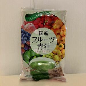 国産フルーツ青汁