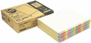 【未使用品】コクヨ ファイル インデックス 仕切カード A4 12山 2穴 30組 シキ-150+10組セット