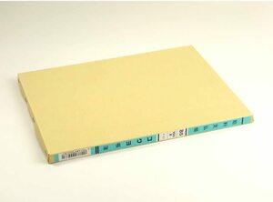 【未使用品】コクヨ 帳簿 給料支払帳 B5 100ページ チ-122【送料無料】【メール便でお送りします】代引き不可