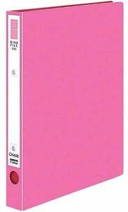 【未使用品】コクヨ リングファイルPP表紙A4縦2穴 ピンク×10冊セット