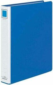 【未使用品】コクヨ リングファイル貼り表紙青A4縦背幅56mm4冊入り