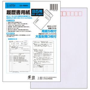 【未使用品】コクヨ 履歴書用紙 B5サイズ CO-RB5N×6パックセット【送料無料】【メール便でお送りします】代引き不可