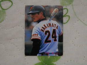 80年代のカルビープロ野球チップスカード:巨人ジャイアンツ・中畑清(1985年-№221)