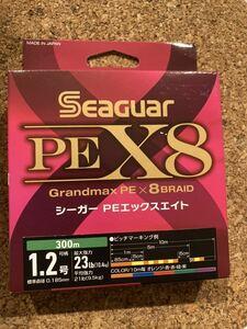 新品未使用 クレハ シーガー グランドマックスPE X8 エックスエイト 300m 1.2号 23lb