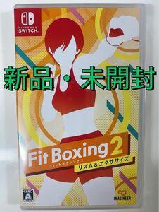 【新品・未開封】Fit Boxing 2 リズム&エクササイズNintendo Switch