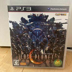 【PS3】 ロストプラネット2 [通常版]