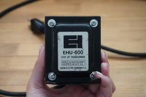 【ステップアップ・トランスフォーマー】ELECTRO-HARMONIX エレクトロハーモニックス EHU600 step-up transformer